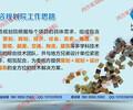 泗水县本地做产业发展规划公司-制管机实施方案