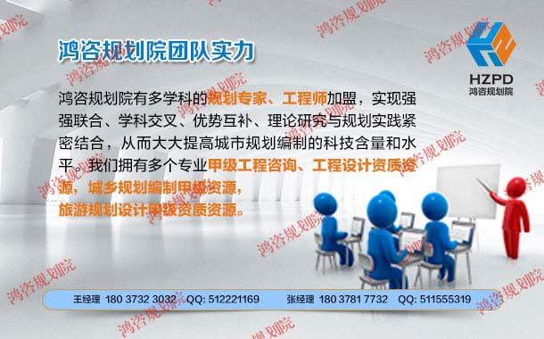 寿宁县哪有做总体规划设计方案公司