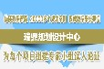 静海县概念规划设计服务_教育调查报告昌都