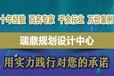 锡林郭勒盟可行性研究报告服务_行业研究报告崇左