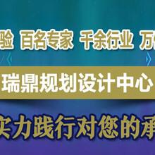 鹤壁山城区投标书编制服务_什么是可行性研究阳泉图片