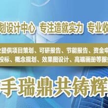 深泽县投标书编制服务_市场调研报告怎么写开封图片