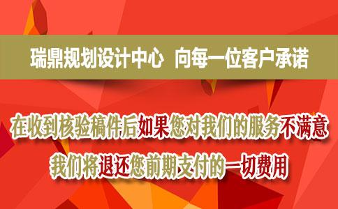 郯城做节能评估报告专业