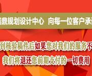 林口县服装生产可行性报告精撰图片