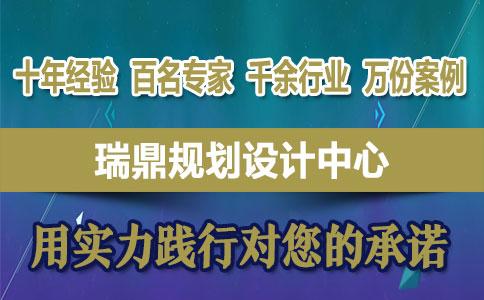 马龙县报告代写公司马龙县资金申请报告专业