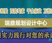 内江加油站可行性报告建议书标准图片