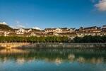 凌海本地生态村镇项目申请报告