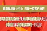 信阳平桥区制作有机肥项目建议书