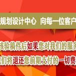 平江县供热管网施工方案标准图片