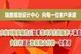 赣县教学设备采购施工组织设计2017版