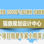 宣汉县大数据产业园节能报告新版图片