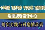 东宁代编给排水项目发展规划