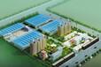迪庆农业观光园实施方案公司