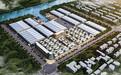 扬州项目建议书电子科技园-扬州概念性规划文本