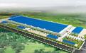 黔东南提供商业计划书公司-黔东南项目建议书