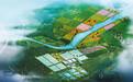 纳雍加气站可行性报告研究标准