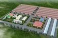 毕节电子科技园项目实施方案-毕节产业发展规划