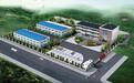 鹤岗项目建议书特色小镇-鹤岗商业计划书