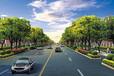 哈密电子科技园概念性规划方案公司