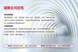 湘潭可行性报告√制冷、空调设备零件-湘潭项目建议书