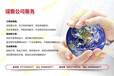 通辽投标书保税物流园-通辽产业发展规划