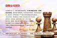 台州旅游景区商业计划书-台州商业计划书