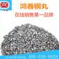 武汉鸿鑫高碳钢丝切丸cw1.5mm喷砂抛丸除锈产品少不了