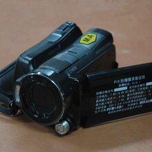 深圳防爆摄像机招标,煤矿专用防爆红外摄像机厂家批发商