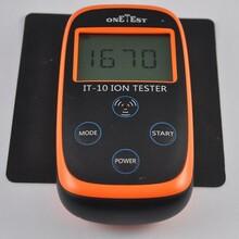 固體負離子檢測儀,IT-10采用美國最先進的GM射線檢測儀器圖片