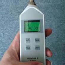 噪聲測量聲級計,HS5633A型聲級計,工業噪聲聲級計圖片