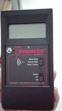 美国IMIINSPECTOR射线报警检测仪