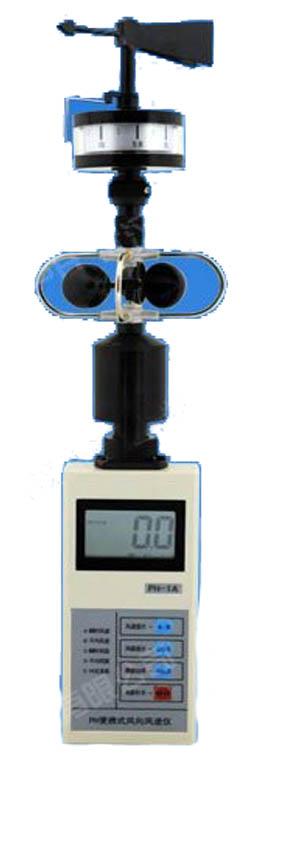手持式气象观测仪器