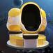 9D虚拟现实体验馆黄色(独立三座)