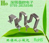 供应旺铨LR1206-211w1%阻值:0.3-0.5合金电阻图片