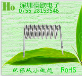 50mR高精密电阻,定制高精密康铜电阻/合金电阻图片