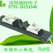分流器厂家/高精度分流器供应图片