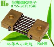 铜镍插件电阻,高精密电阻,几字型焊接采样电阻图片