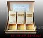 專業定制茶葉禮盒免費設計免費打樣價格優惠