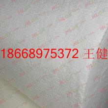 火龙供应优质纤维针刺毯。硅酸铝陶瓷纤维毯HLGX-112