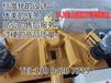 半彎式工字鋼搞彎機頂彎機液壓千斤頂頂彎