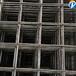 高鐵橋梁電焊網工地隧道建筑常用網片可定制