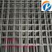厂家直销冷轧带肋钢筋网建筑网片焊接钢筋网