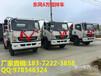 乐平市东风4方水泥搅拌车生产厂家