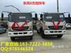 桂林市东风4方搅拌车厂家出售