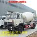 桂林市东风3方水泥搅拌车价格