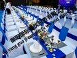 甘肃晚宴、庆阳晚宴、肖金晚宴、深圳晚宴、御阳国际晚宴图片