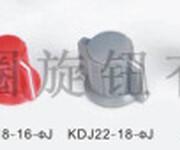 塑料旋钮——胶木旋钮——音响旋钮——旋钮厂家图片