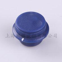 胶木旋钮——塑料旋钮——音响旋钮——旋钮厂家图片
