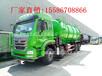 8乘4污泥运输车,污泥运输车,泥巴车,污泥运输设备