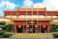 武汉中国灸代理服务